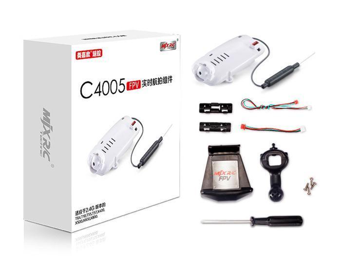 MJX C4005 FPV камера для квадрокоптера