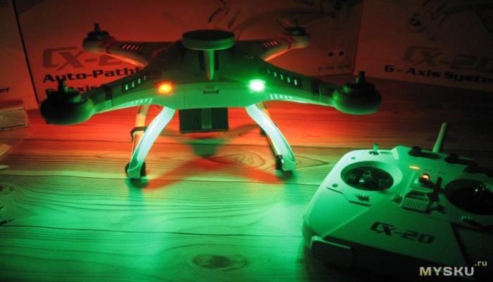 Квадрокоптера CX 20 лампочки